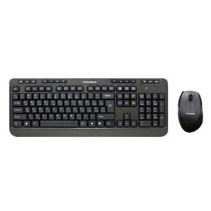 Farassoo FCM-6868RF Wireless Keyboard and Mouse
